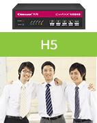 CimFAX Paperless Fax Server Professionalal Edition